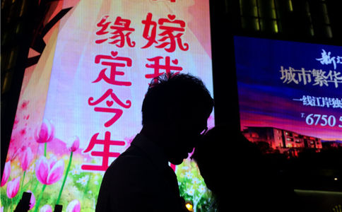 忻州适合求婚的包间,忻州求婚民宿