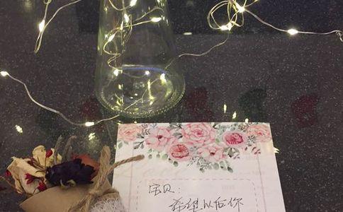菏泽结婚纪念日值得去的餐厅,菏泽结婚纪念日有什么推荐的餐厅